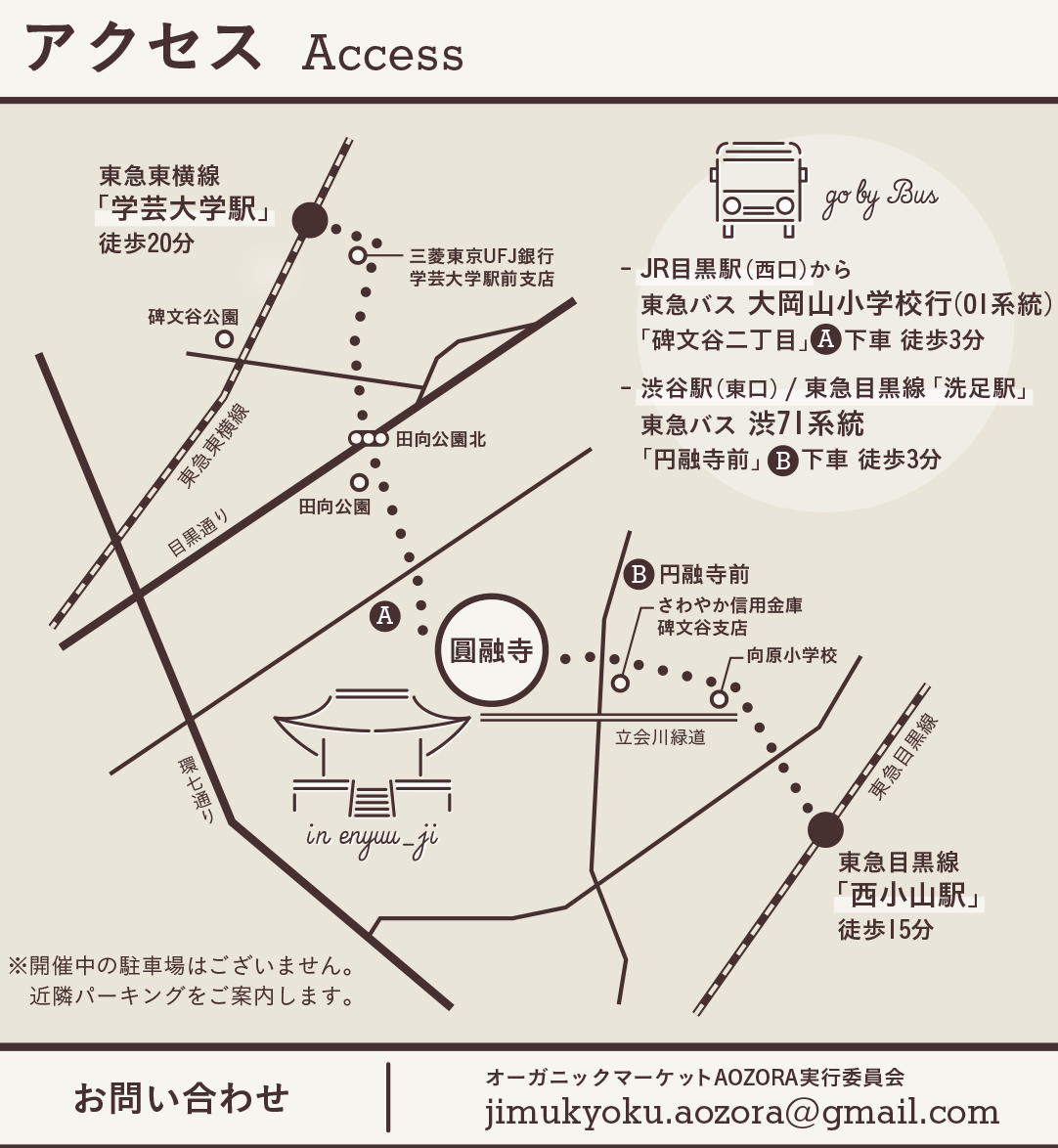 160406_aozoramarket_01_cs6