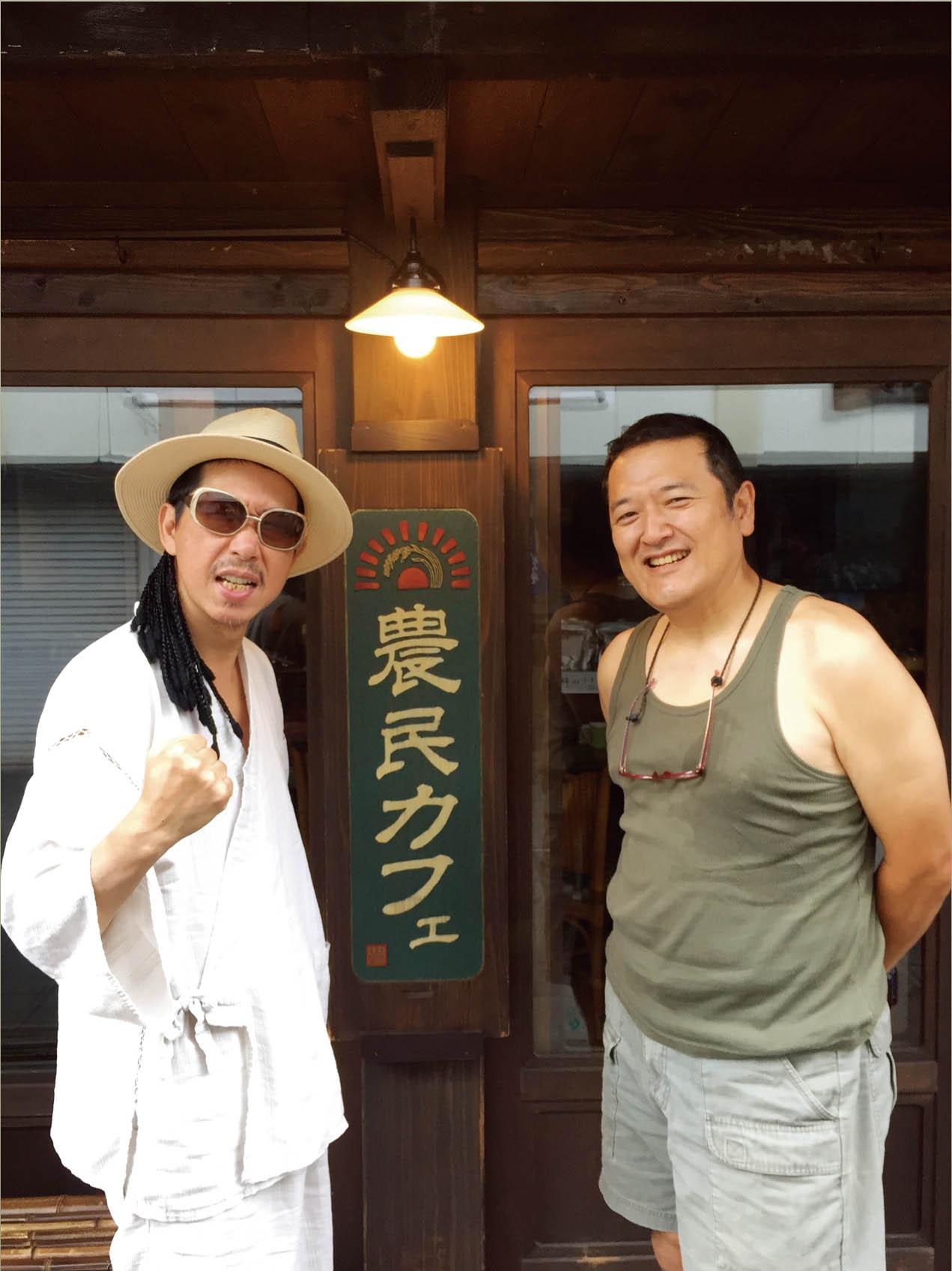 日本アースバッグ工法協会会長の中野ヒロさん(右)とAOZORA PROJECT代表・和気優(左)