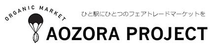 AOZORA PROJECT